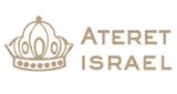 ateret israel (radio kol haneshama)