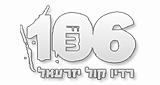 radio kol yizrael
