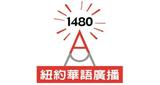 Wzrc 1480 Am