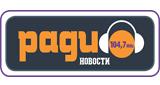 Radio Novosti Beograd Online