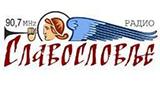 Radio Slavoslovlje Subotica Uzivo