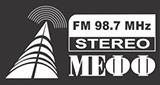 radio meff prilep macedonia online