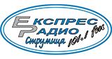 Ekspres Radio Strumica Online