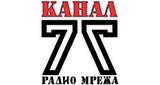 Radio Kanal 77 Online