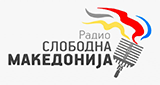 Radio Slobodna Makedonija Skopje Online