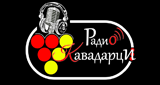 Radio Kavadarci Online