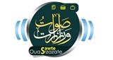 radio sawt ouarzazate