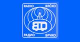 Radio Brcko Uzivo