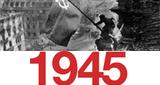 радио 1945