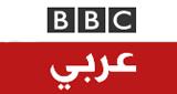 bbc arabic