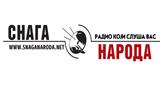 Radio Snaga Naroda Beograd Uzivo