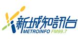 radio metroinfo