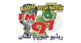 fm 97 khanewal