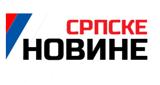 Srpski Radio Uzivo