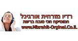 mizrahit orginal