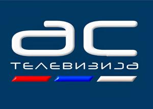 Radio As Sabac Online